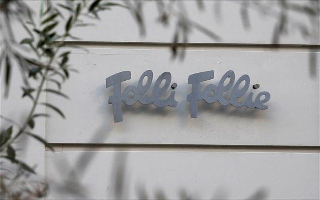 9e47ffb13a Απορρίφθηκε από το Μονομελές Πρωτοδικείο Αθηνών η αίτηση της Folli Follie  για υπαγωγή στο άρθρο 106α. Η απόφαση εκδόθηκε την προηγούμενη Παρασκευή 19  ...