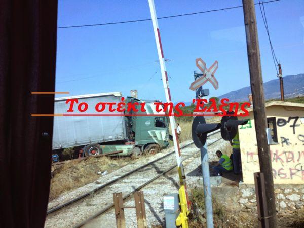 ntalika ose3 20-8-2014