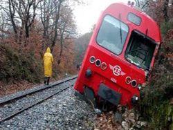 treno ektroxiasmos 23-11-2014