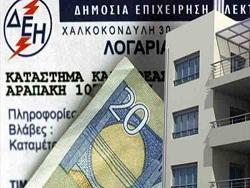 xaratsi1 3-12-2012