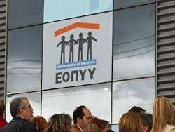 eoppy 27-11-2012