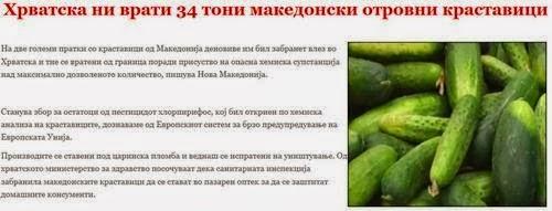 aggouria2 dhlhthrio 12-11-2013