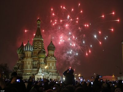 moscow 1-1-2015
