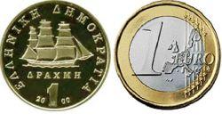 euro_draxmh_31-7-2012